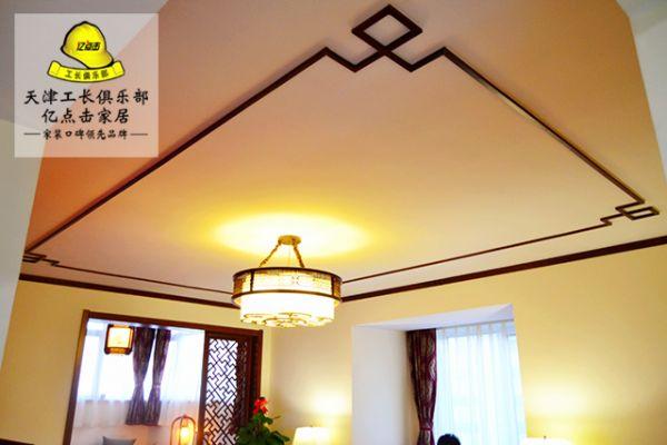 装修前后对比照   本案例设计师:天津工长俱乐部设计总监刘