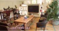 带你参观方青卓住的豪宅,客厅电视柜很独特,地面上铺着复古地砖