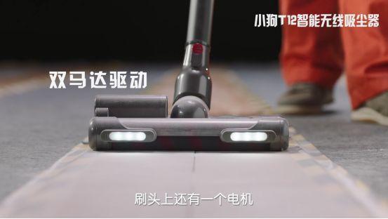 吸尘器吸入功率110aw图片