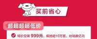 史上最值的空调以旧换新?京东618这波撒钱补贴操作666!