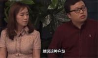 小夫妻在北京买奇葩房:70㎡L型居室内全是过道?甚至没有采光